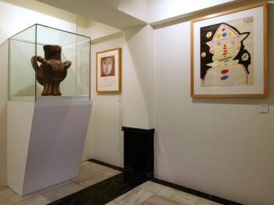 MuseoPicassoBuitrago