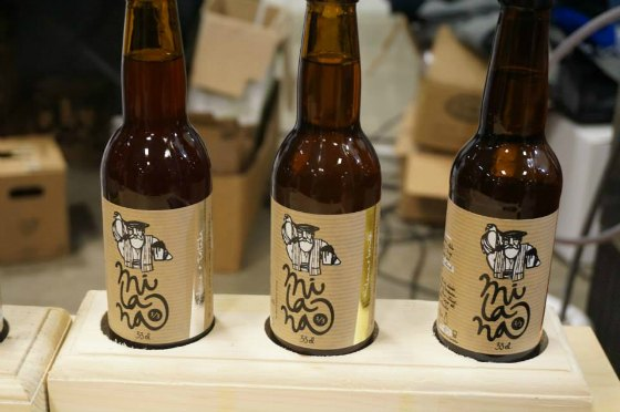 Cerveza Milana