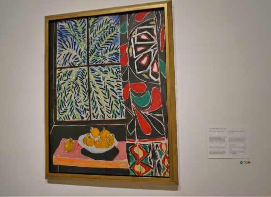 Matisse- interior Egipcio